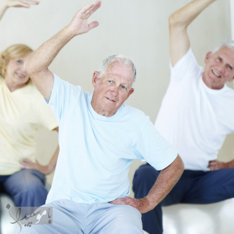 حرکات ورزشی مناسب سالمندان