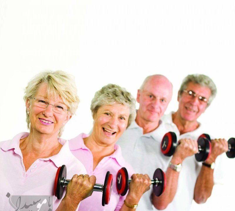 ورزش در دوران سالمندی