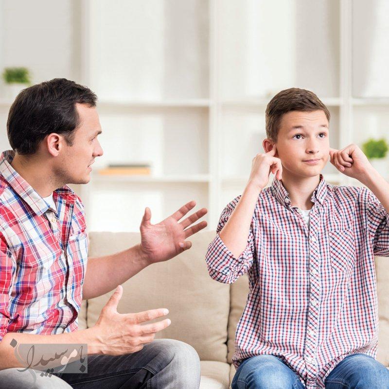 چگونه با نوجوانان ارتباط برقرار کنیم