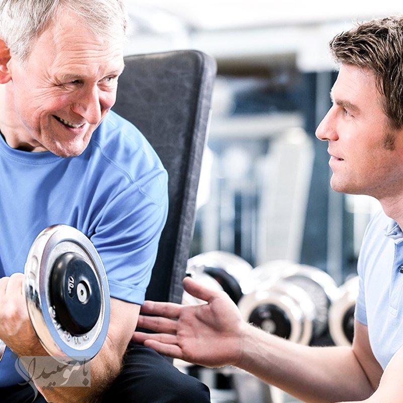 عضله سازی در سالمندان