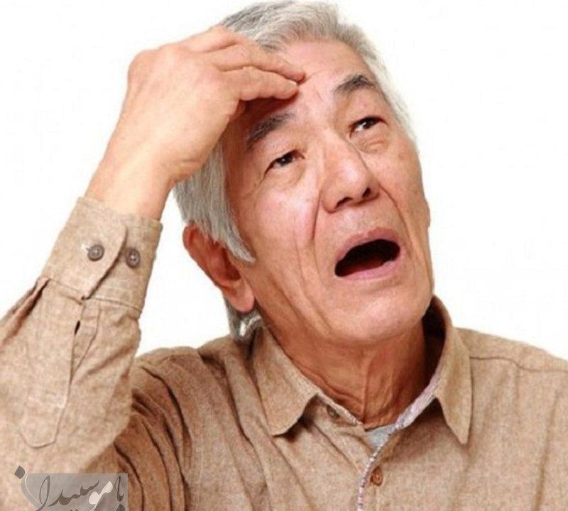 زوال مغزی یا دمانس چیست