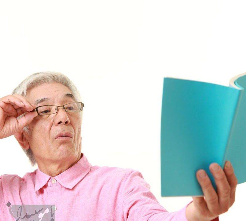 پیر چشمی چیست و علائم و راه های درمان آن