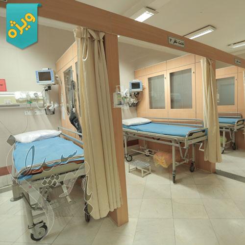 بیمارستان آبان